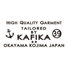 brandLogo_kafika