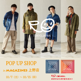Re popup magazines上野1007