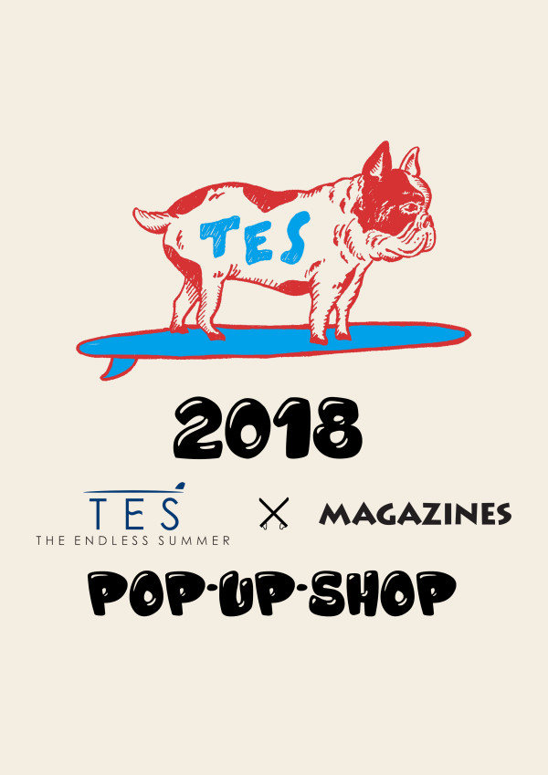 #TES2018POPUP確定
