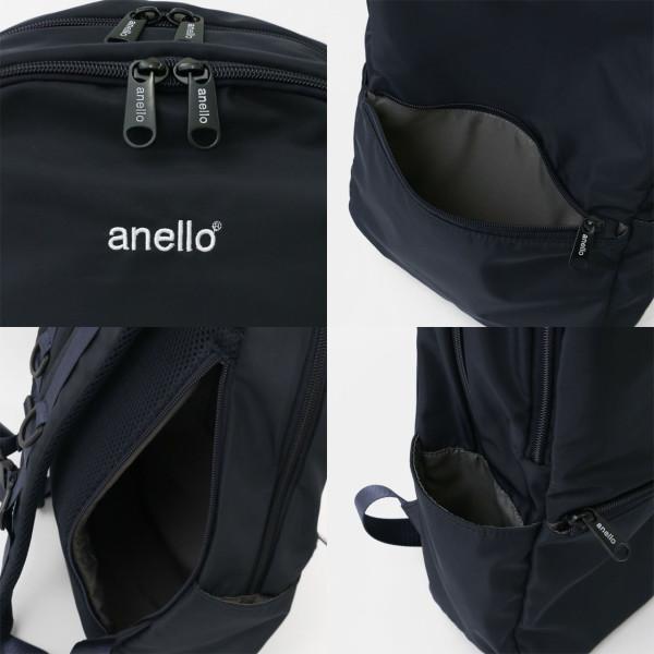 アネロ-5